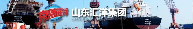 广西港口区北部湾有什么特产_广西北部湾包括哪几个港口_广西北部湾港口管理局