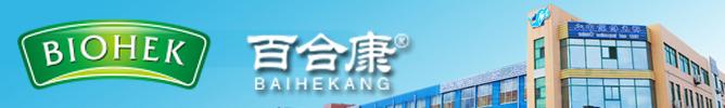 资讯|国内首部基于自然的解决方案领域中文书籍发布(图26)