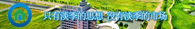 资讯|国内首部基于自然的解决方案领域中文书籍发布(图25)