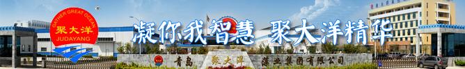 资讯|国内首部基于自然的解决方案领域中文书籍发布(图29)