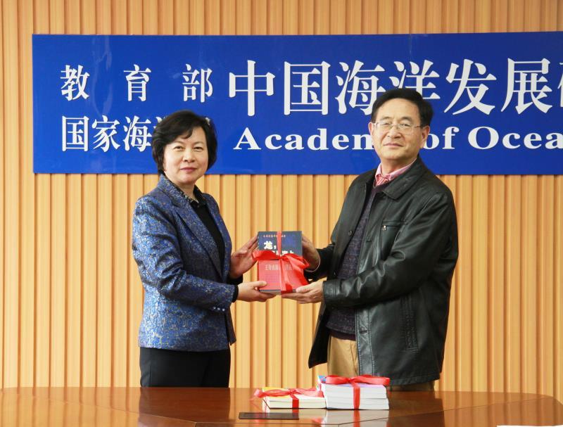 学者王诗成向中国yabo亚搏88发展研究中心赠书