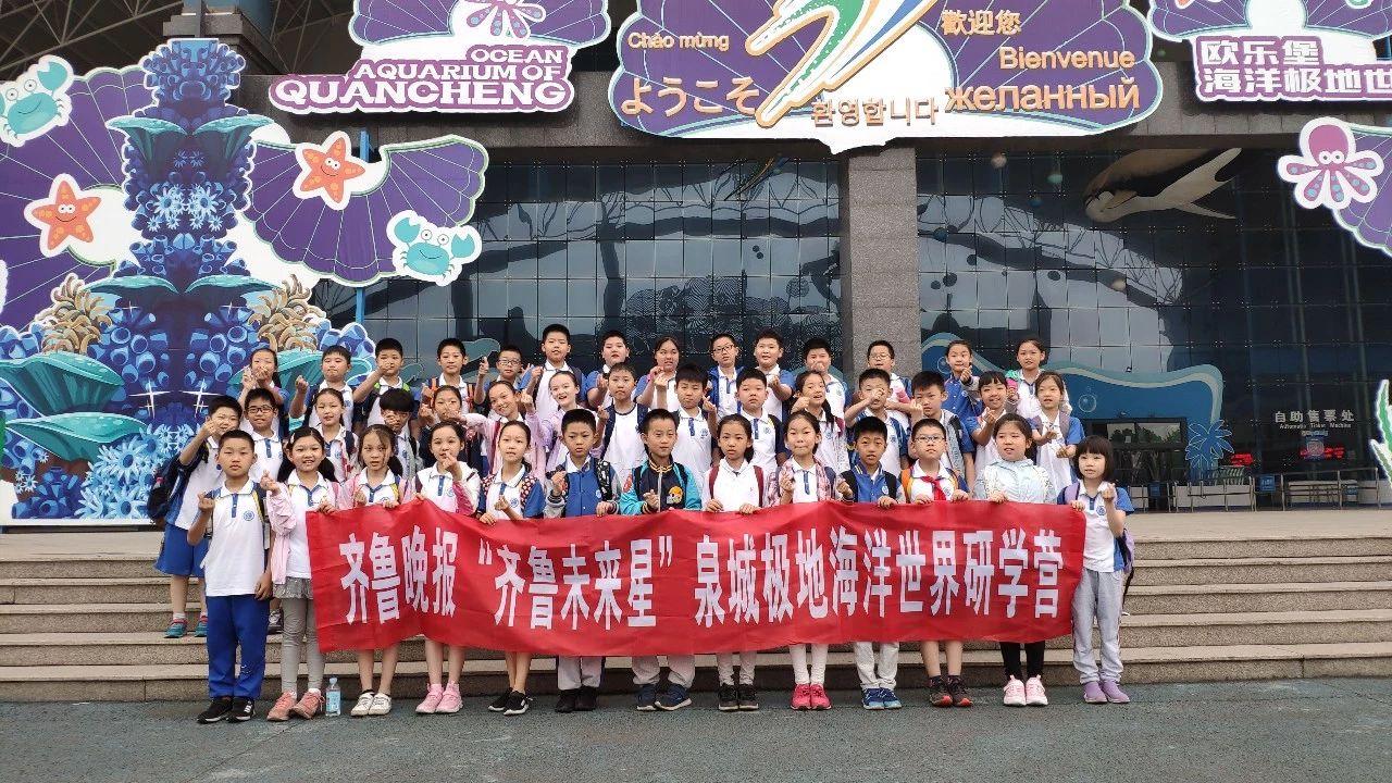 胜利大街小学二百余名学生探秘yabo亚搏88生物