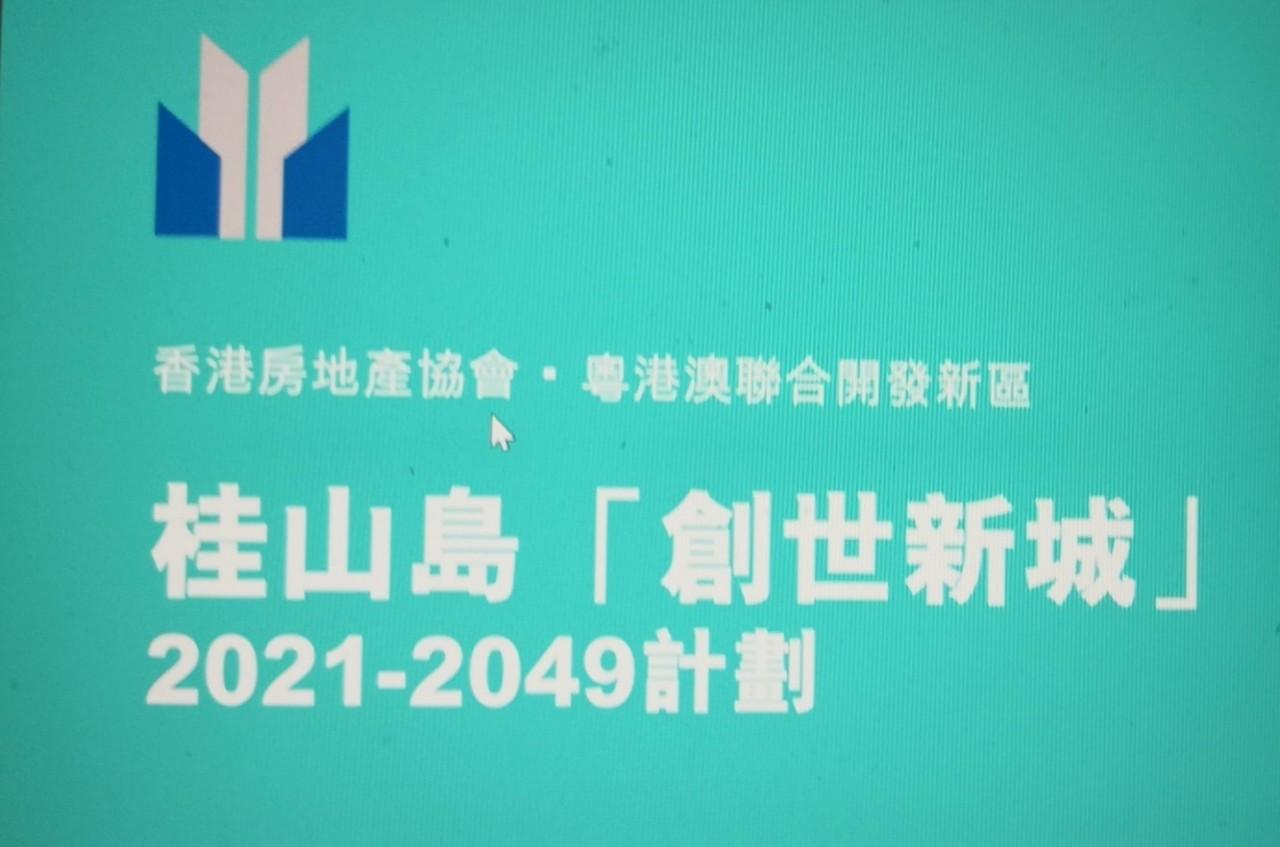 微信图片_20200925154315.jpg