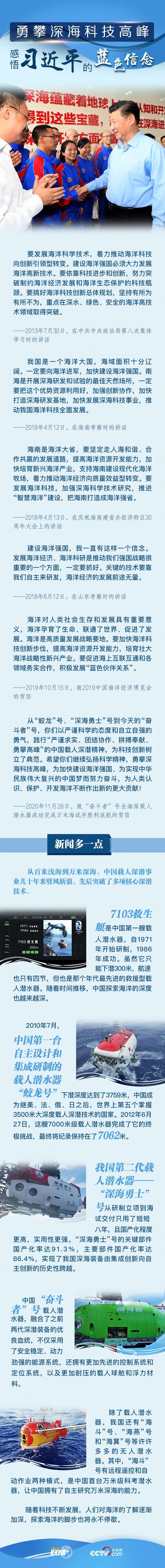 微信图片_20201202092142.jpg