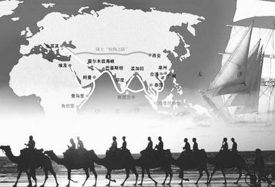 """""""海上丝绸之路""""成就中国梦想走向世界"""