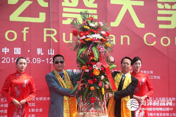 华国中主席和刘新利董事长为大乳山敬献花篮