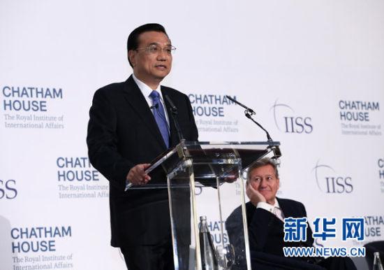 李克強兩場演講助推世界認知中國