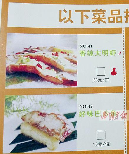 """广西再现38元一只""""天价虾""""菜单写3只上菜仅1只"""