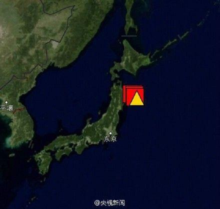 与2011年3月发生的大地震处于同一位置