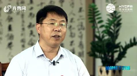 专访:东方海洋副总经理唐积玉