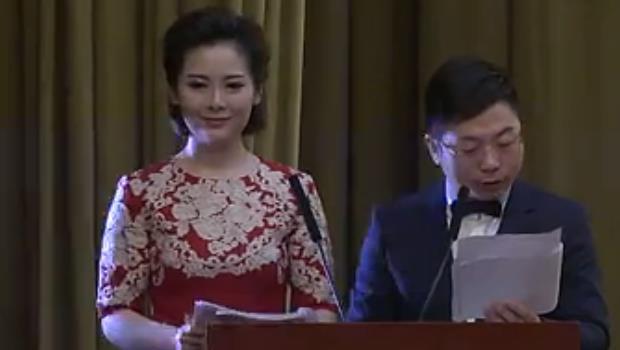 第八届品牌文化节颁奖典礼
