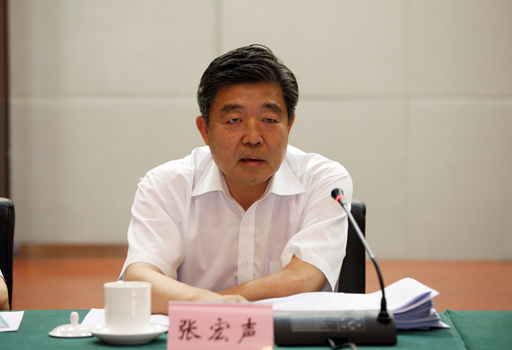 中国太平洋深远海资源环境管理研究分会成立