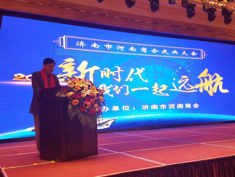济南市河南商会与海洋财富网签约战略合作协议