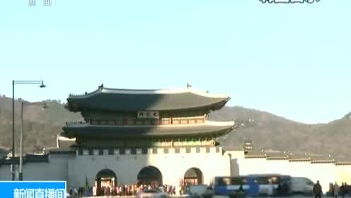 美防长今日抵韩参加韩美安保会议 马蒂斯将参观板门店 了解朝鲜动向