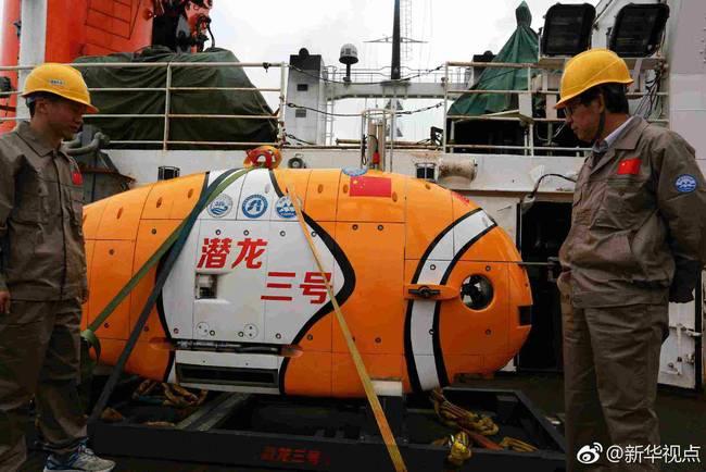 我国最先进自主潜水器潜龙三号进行第一潜(组图)
