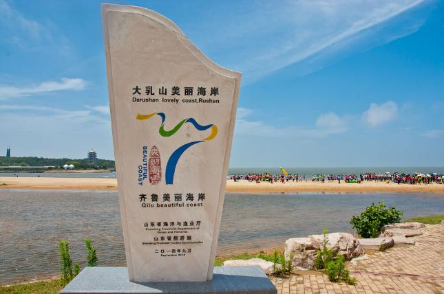 美丽海岸大乳山,少儿暑期嗨翻天(2018年7月11日拍摄)