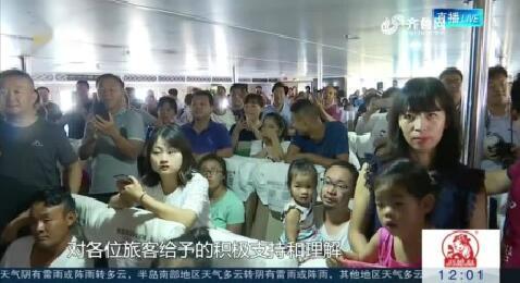 """【新聞午班車】長島""""和航興龍""""輪被困一天一夜后 成功抵達長島港"""