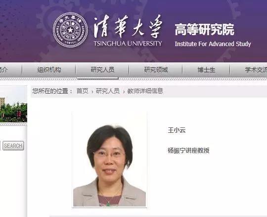 """驕傲!""""中國諾貝爾獎""""首位女性獲獎者是濰坊人!獎金711萬!"""