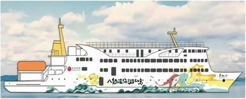 注意!注意!注意! 旅顺到长岛的船9月5日开航!