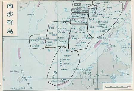 (聚焦南沙群岛)越南在南沙系列行动侵犯中国主权