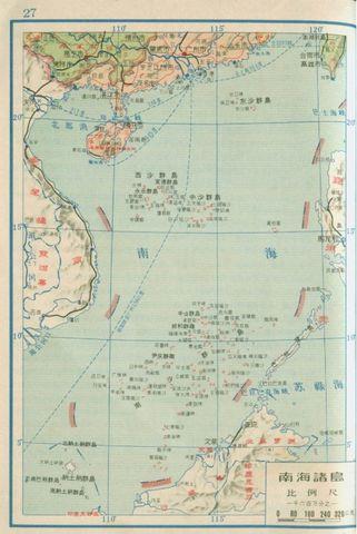 南海诸岛命名的情况 >>正文内容   中国广东省地图和南海地图(1951年3