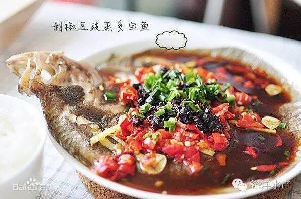 中国的食用方法为清蒸,清炖,也是做生鱼片的好材料,其鱼头,骨,皮,鳍也