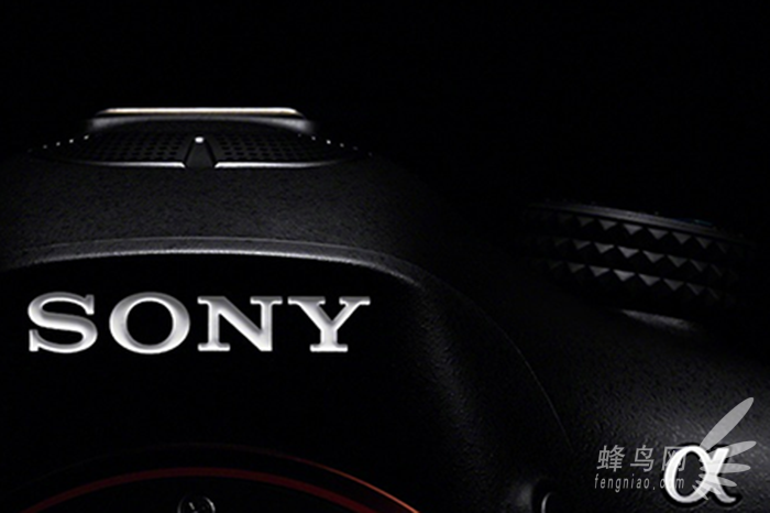 A卡口可换镜头 索尼A99 MarkII延迟发布