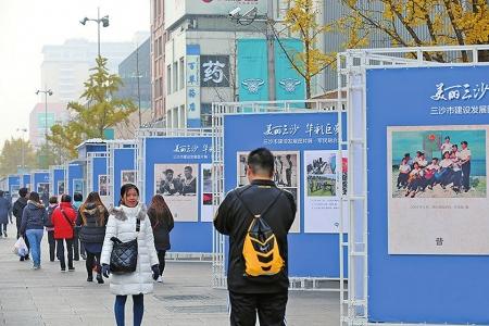 三沙建设发展图片展亮相北京