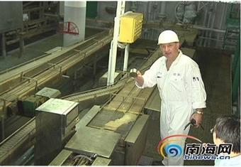 """中国将在南海部署3万吨""""渔业航母""""支撑大船队"""
