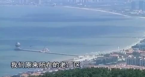 行走藍黃兩區 聚焦臨港經濟 煙臺:挺進西部天地寬